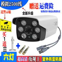 监控摄像头室外高清夜视红外模拟有线监控器摄像机家用探头1200线