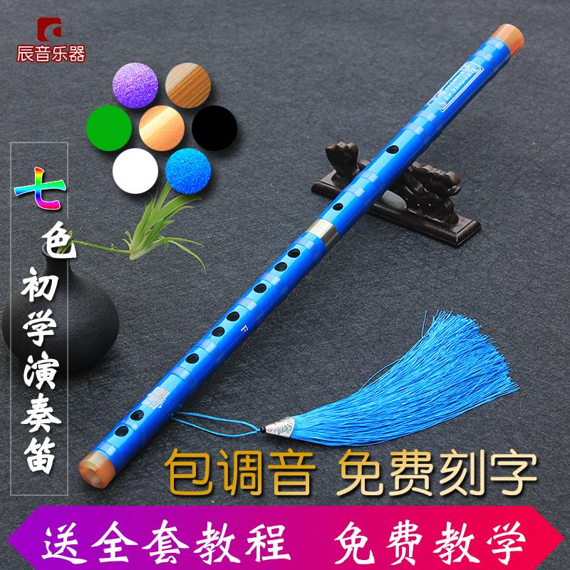 演奏苦竹笛子成人初学学生零基础入门F调古风横笛专业乐器儿童G调