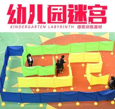 幼稚園の屋外のおもちゃの子供の感覚訓練器材のスポーツの開拓活動の興味の運動会のゲームの道具