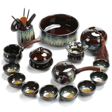 Juyi kiln Jianyu kiln change Tianmu glaze kiln exquisite ceramic Kung Fu tea set teapot cup home set