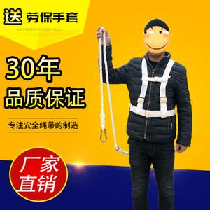 三泰高空作业半身全身安全带双背国标施工户外电工耐磨空调安全绳