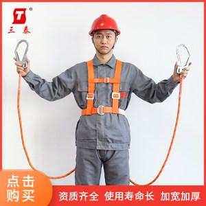 五点式安全带户外耐磨保险绳高空作业全身式安全带双钩施工防坠落