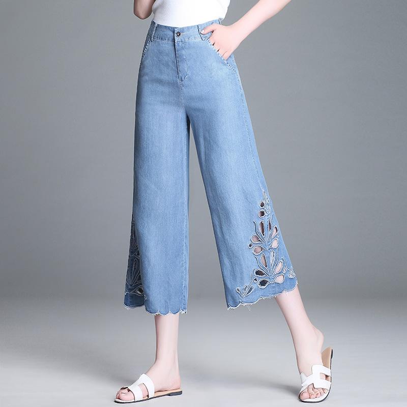 2018新款天丝牛仔阔腿裤女夏季薄款九分冰丝宽松高腰超薄女士裤子