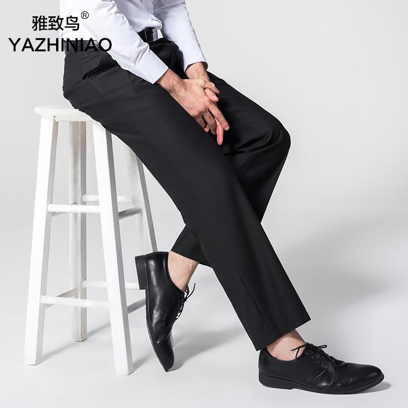 Брючные костюмы / Классические брюки Артикул 543451834142