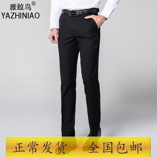 西裤 子正装 男士 男修身 青年韩版 男裤 商务西服裤 职业装 上班西装 欧版