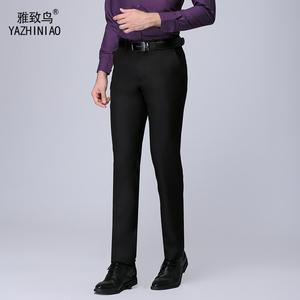 雅致鸟夏装薄款职业修身商务男士西裤男装小脚防尘上班正装西服裤