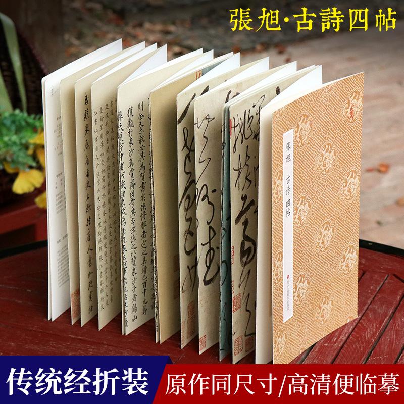Китайская каллиграфия Артикул 559073067254