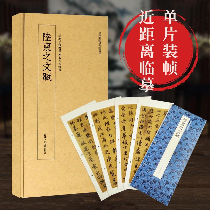 Китайская каллиграфия Артикул 591910744288