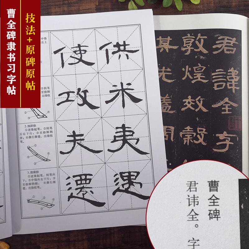 Китайская каллиграфия Артикул 606856204909