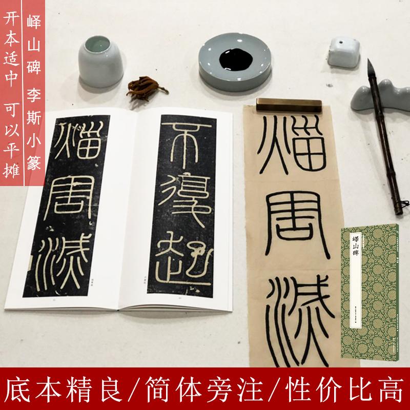 Китайская каллиграфия Артикул 612912721960