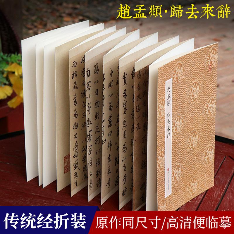 Китайская каллиграфия Артикул 556174268856