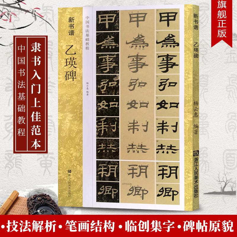 Китайская каллиграфия Артикул 557483348971