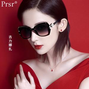 帕莎2021新款太阳女防紫外线墨镜