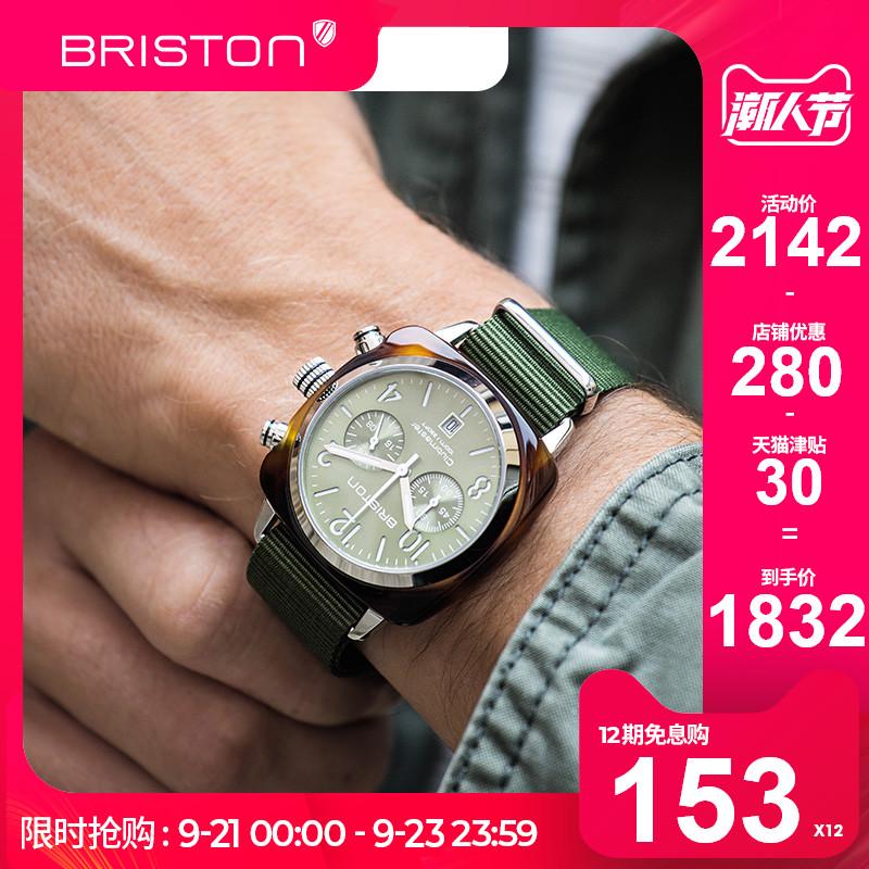 2020新品briston手表男女士情侣石英表欧美手表防水绿盘法国正品
