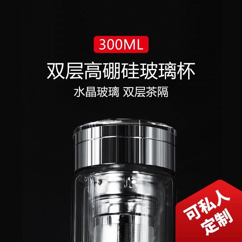德国LIFEMET商务双层玻璃杯男带盖滤网耐热水杯大容量便携泡茶杯