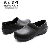 Đôi giày bảo hiểm khách sạn giày đầu bếp lao động làm việc giày giày phẫu thuật cảm thấy thoải mái không trượt mềm mại giày dầu nhẹ chống xỏ lỗ 20.087