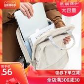 双肩电脑包女苹果macbook小米air笔记本男13.3pro14寸15.6好看的背包适用华为matebook戴尔华硕联想小清新包