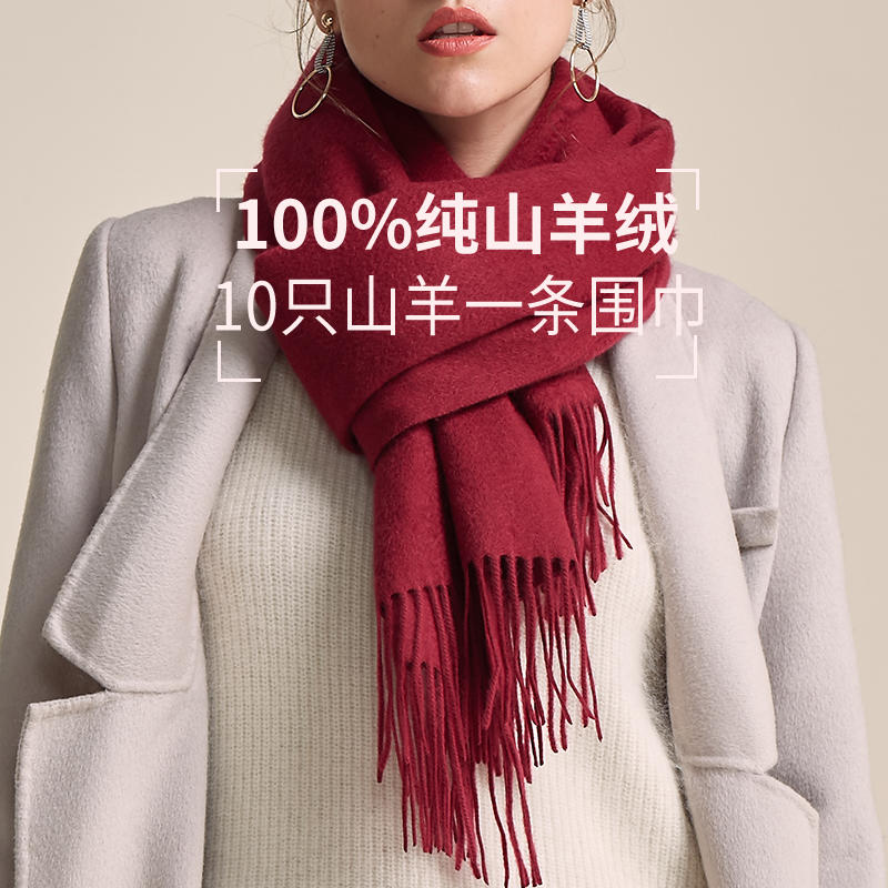 Cashmere shawl womens autumn and winter water ripple pure cashmere scarf