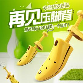 诗拜撑鞋器鞋撑子扩鞋器脚背垫高鞋撑拉长鞋撑运动鞋垫高可调节