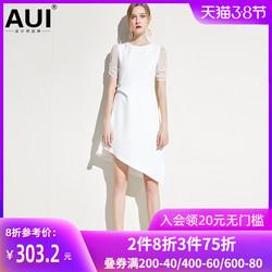 欧洲站2020新款欧美风女装时尚设计感欧货潮白色不规则连衣裙女夏