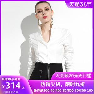 欧洲站2021新款女装早秋干练气质上衣欧货白色衬衫女时尚洋气衬衣