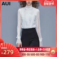 小衫2020新款女装衬衫内搭上衣女长袖白色欧货时尚洋气蕾丝打底衫