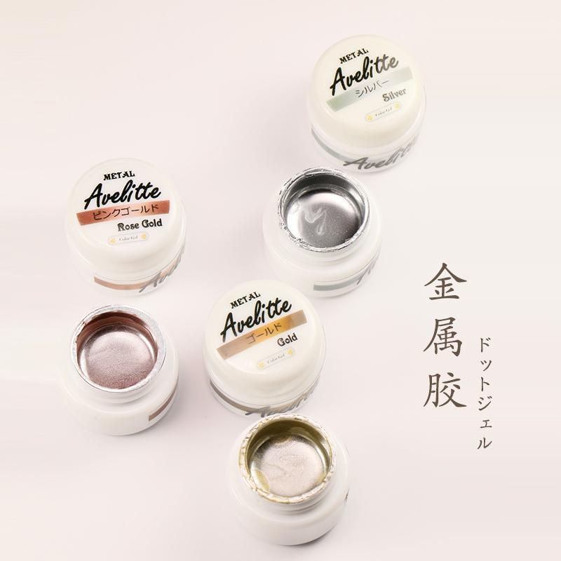 Japanese metallic nail nail nail 4G Japanese mirror glue set color drawing glue pull wire metal nail varnish nail printing