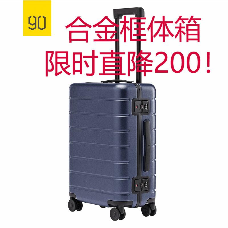 小米90分拉杆箱20寸轻量框体旅行箱24寸静音万向轮行李箱女小轻便图片