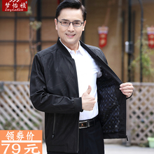 Autumn and winter clothing thickened middle-aged men's jacket casual men's coat middle-aged and old people's jacket father's coat