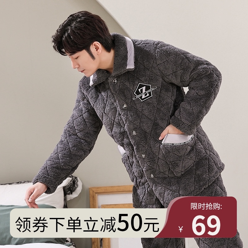 Pajamas mens winter coral velvet three-layer thickened Plush jacket flannel home suit spring and autumn winter style