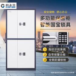 科飞亚电子密码文件柜指纹锁保密柜办公财务档案资料储物铁皮矮柜
