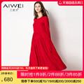 红色女秋装2021年新款名媛连衣裙