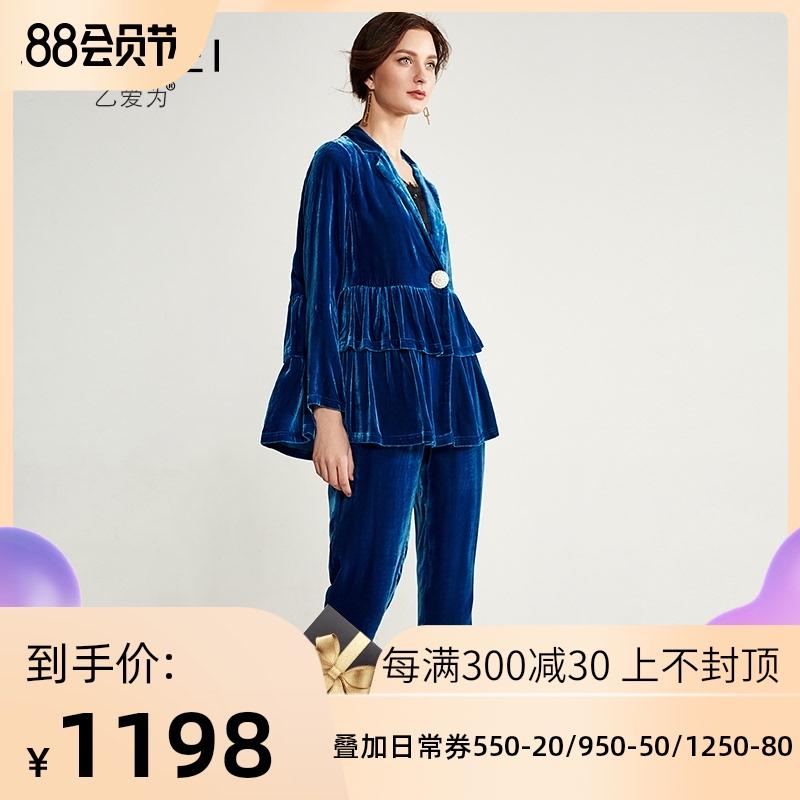 时尚真丝丝绒套装女2019秋季新款气质洋气不规则小西装网红两件套