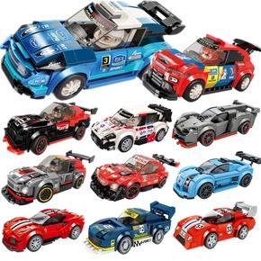 启蒙积木4201男孩子汽车总动员模型赛车拼装儿童女生玩具城市跑车