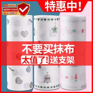 懒人抹布干湿两用家用一次性加厚无纺布厨房专用纸巾可水洗吸油
