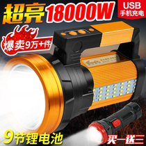 远射led疝气家用巡逻矿手提探照灯手电筒强光充电户外超亮大功率