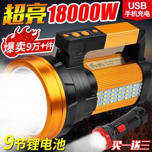 手电筒强光充电户外超亮大功率 远射led疝气家用巡逻矿手提探照灯