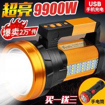 灯芯超亮远射夜猎探照防水包邮HI充电26650强光手电筒A8X960霸光