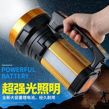 手電筒強光可充電戶外超亮遠射氙氣多功能家用照明LED手提探照燈