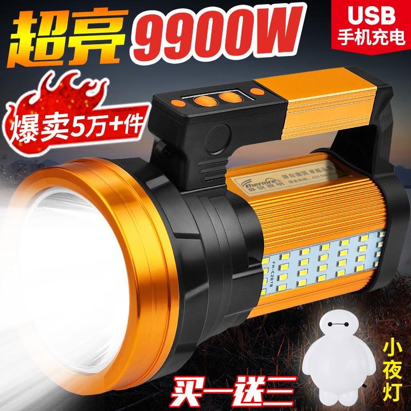 手电筒强光户外超亮充电大功率 远射led疝气家用巡逻矿手提探照灯