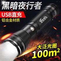 手电筒强光可充电超亮多功能特种兵防水户外LED手灯家用小型便携