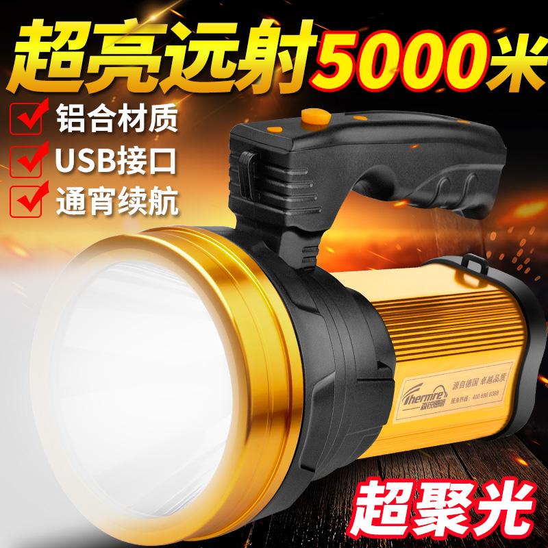 手电筒强光可充电户外超亮远射疝气巡逻应急家用矿灯手提式探照灯