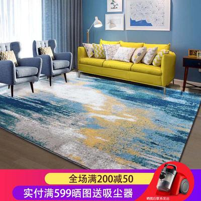 英爵北欧地毯客厅现代简约抽象蓝色茶几地毯卧室床尾家用加厚加密