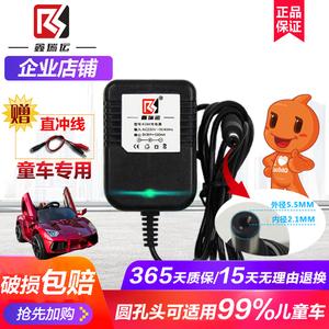 童車摩托車遙控汽車玩具車電源6v12V兒童電動車充電器適配器配件