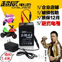 超威电瓶6V4.5ah童车蓄电池电子秤6伏小孩电动玩具摩托车电瓶3FM4