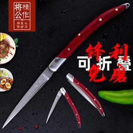 将公可折叠厨房雕刻刀便携钼钒钢厨师蔬果拼盘雕花刀锋利免磨包邮图片