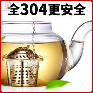 煮茶包反复用泡茶神器创意过滤器滤茶漏杯泡茶器不锈钢茶叶茶隔茶
