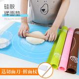 耐高温揉面垫硅胶垫