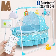 Muchuan electric cradle, electric cradle, baby cradle, newborn sleeping, intelligent and automatic sleeping device