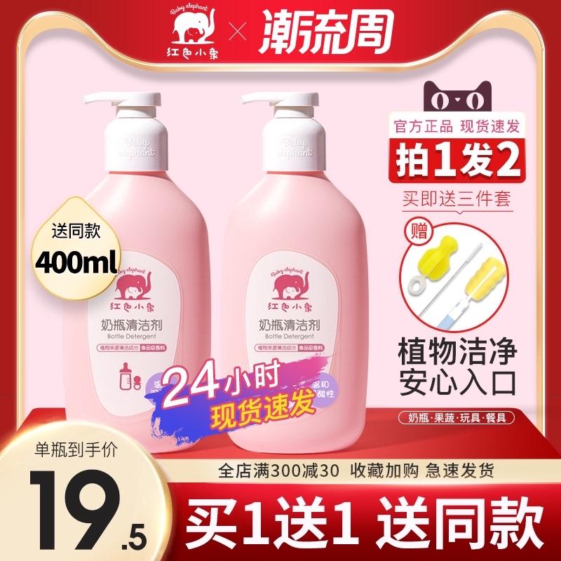 Средства для мытья бутылочек и фруктов Артикул 566000573343